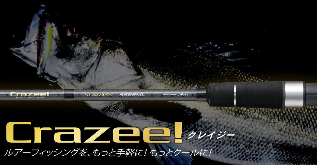 Crazee