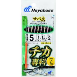 SABIKI HS515 HAYABUSA
